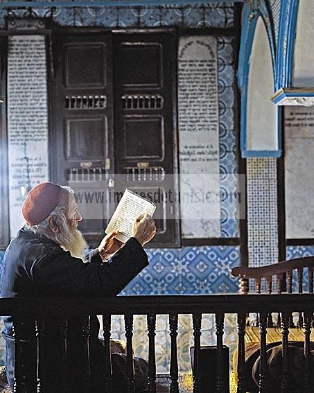 djerba;Erriadh;Ghriba;ile;jerba;architecture juive;juif;synagogue
