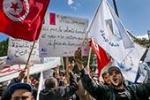Manifestation soutien Ennahdha