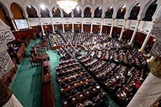 1ère séance de l'Assemblée des Représentants du Peuple (ARP)