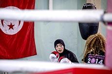 La boxe féminine en Tunisie