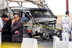 Attaque terroriste ambassade US